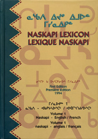 Cover of NASKAPI LEXICON