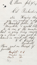 Letter of application to the North West Mounted Police, July 1876, from G.E. Cusick of Brockville, Ontario