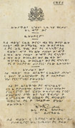 Broadside printed in black in Cree syllabics on light-brown paper, with crest at top, signed R.H. Campbell